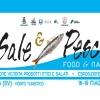 18 e 19 maggio 2013: Sale & Pesce ad Andora (SV)